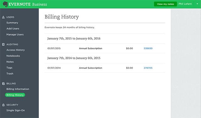 付款记录页面